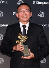 最佳新导演奖何蔚庭(《台北星期天》)