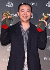 最佳原著剧本高山、刘杰(《透析》)