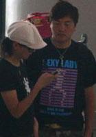 孙楠潘蔚在机场