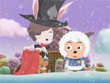 兔小弟给喜羊羊变魔术