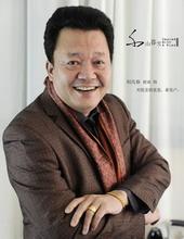 刘亮春--程雍饰