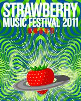 摩登天空草莓音乐节