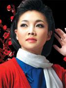 歌剧《江姐》