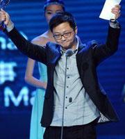 《老马家》杨文军获最佳导演奖