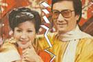 1995年谢贤狄波拉离婚