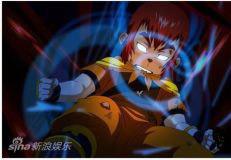 国产玄幻动画《魁拔》首映将打入海外市场(图)