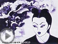 《铁扇公主》(1941)