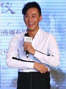 男主角林峰