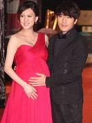 卫斯理与怀孕妻子朱芯仪