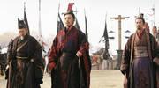 《大秦帝国2》