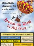 《环游世界八十天》