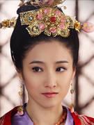 何�B饰太平公主