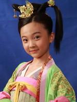 林妙可饰太平公主(童年)
