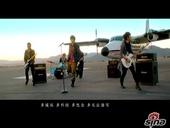 《仓颉》MV