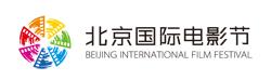第2届北京国际电影节官网