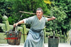 《大武当》徐娇樊少皇扮演情侣雷人