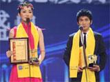 萨顶顶曹格获亚洲最受欢迎歌手奖