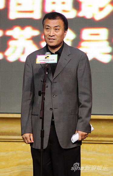 电影频道节目中心主任阎晓明