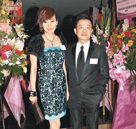 罗霖与丈夫刘坤铭