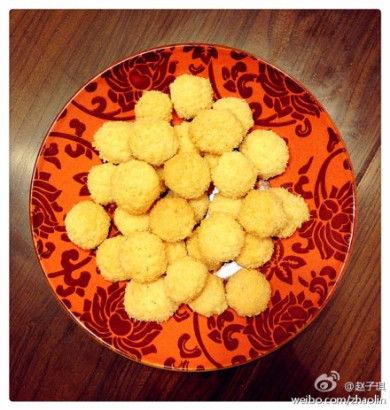 赵子琪出品蛋白椰丝球