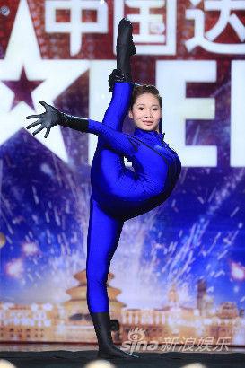 7岁吉林姑娘魏炜