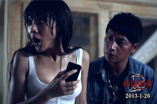《孤岛惊魂2》邓家佳陈志朋泰国遇惊魂