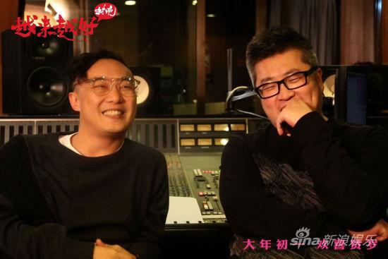 《越来越好之村晚》主题曲录制 小柯、陈奕迅