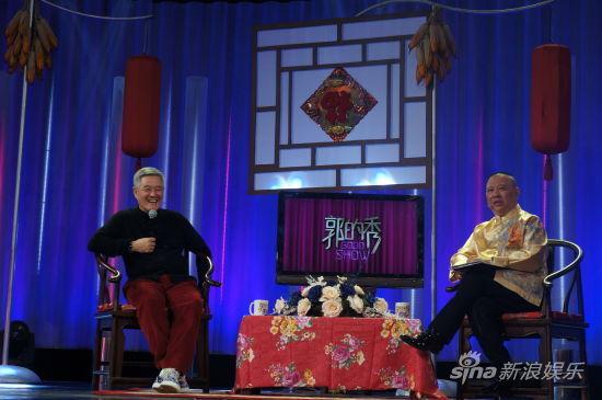 赵本山做客《郭的秀》,节目中宣布不再演小品。