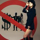 miss A成员Suzy
