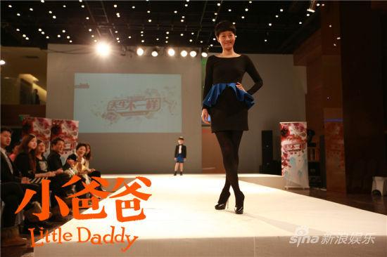 李三妹(马伊�P饰)参加模特大赛