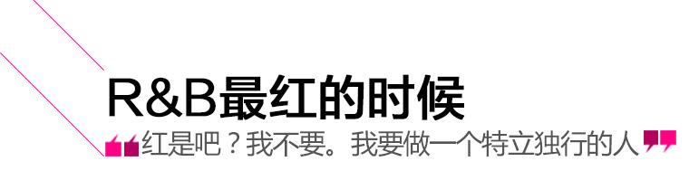 人物志李宇春