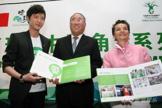 中國代表團團長解振華和UNFCCC執行秘書菲格雷斯展示綠動中國寄語手冊