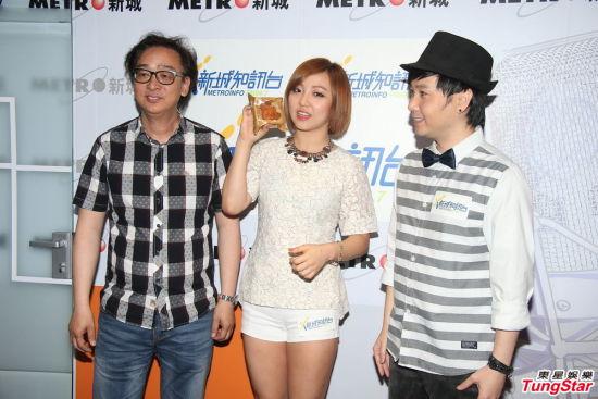 missA的成員Min收到月餅