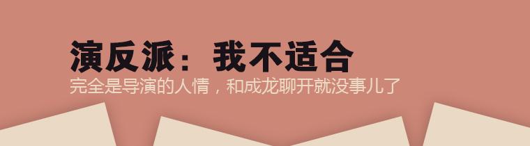 刘烨标题3