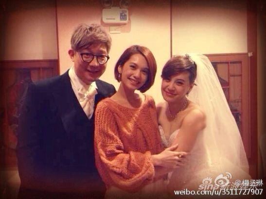 杨丞琳与黄小柔夫妇