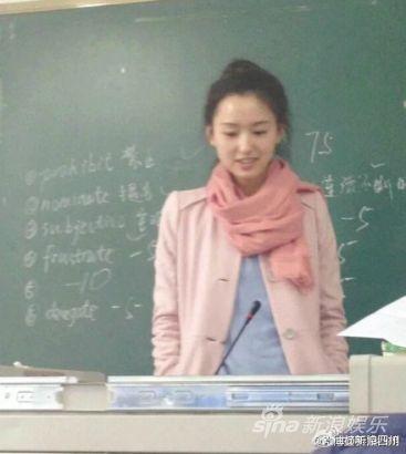 四川美女老师似刘诗诗