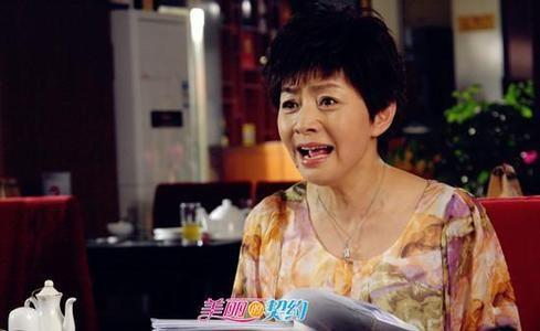 """宋丹丹在《美丽的契约》中被指过度""""自由发挥"""""""