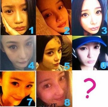 哪个是李小璐?