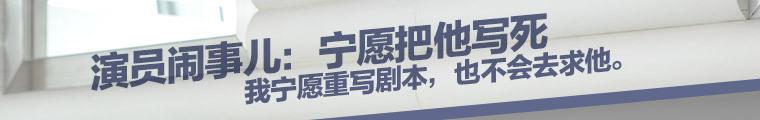 郭靖宇标题2