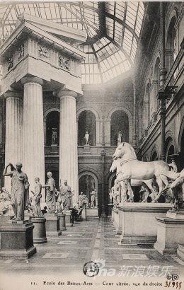 巴黎高等美术学院的玻璃庭堂