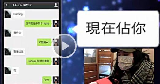 港媒曝郭富城与R小姐私密短信曝光