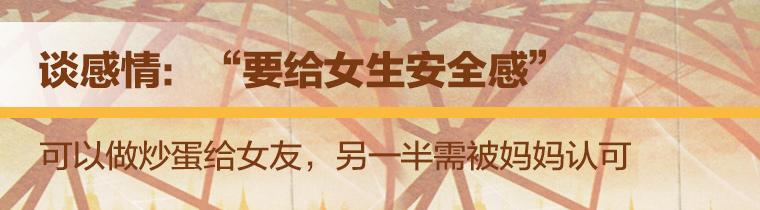 吴亦凡标题2