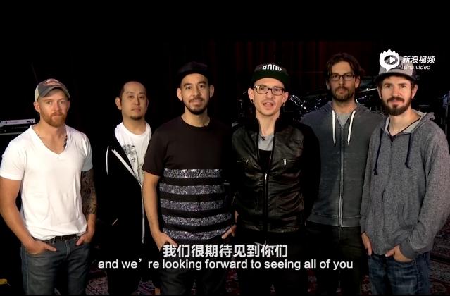 视频:林肯公园2015中国巡演宣传片