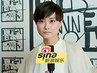 李宇春:毯星是贬义词 被谈事业线很意外