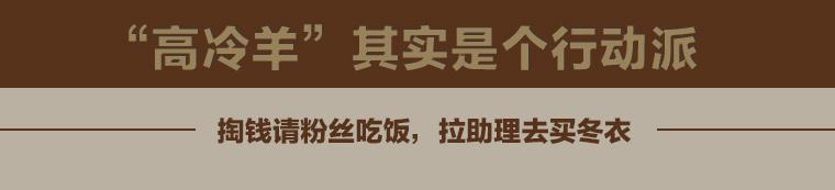 杨洋标题2