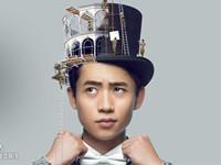魏晨巡演主视觉海报公开 9月南京启航