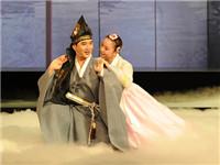 第四届中国少数民族戏剧会演闭幕式举行