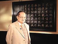 金庸92岁寿辰 粉丝马云慈善众筹