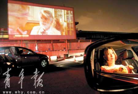 观众在汽车内看电影