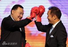 国际搏击赛事k1落户中国宋祖英唱主题曲(组图)